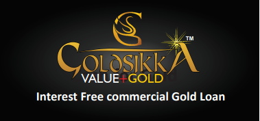 Gold Loans, Interest Free Gold Loans, Get Instant Gold Loans, Loan against Gold